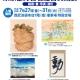 第33回東京都障害者総合美術展