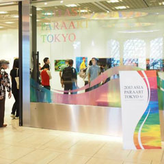 2013 アジア・パラアート TOKYO