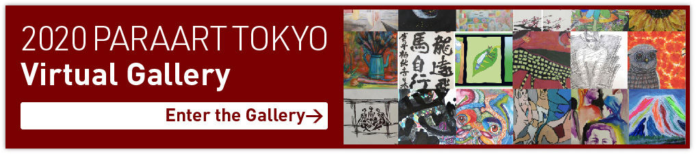 2020PARAART TOKYO Virtual Gallery